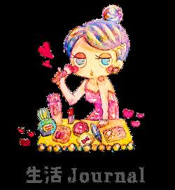 恋愛ブログ